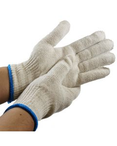 Yocup White Cotton Gloves, 24cm - 1 dozen (12 piece)