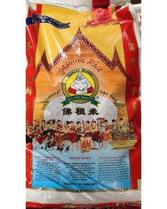 Sunlee Buddha Jasmine Rice New Crop 2020  50lb - 1 bag