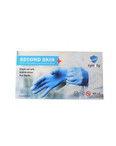 Second Skin Nitrile Blue Gloves (Powder Free), X-Large Size - 1000/cs